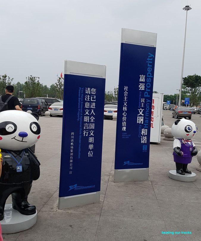 airport pandas