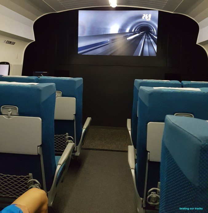 maglev simulator