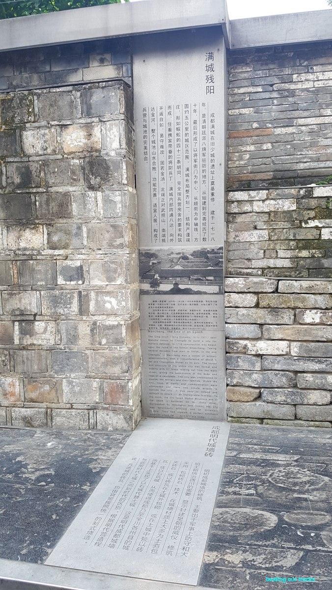 wall story